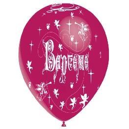 Ballon impression Baptême tout autour couleur x8
