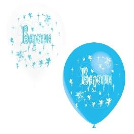 Ballon impression Bapt�me 1 face x 10
